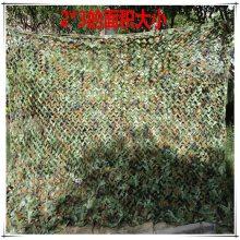 帐篷伪装网 车用涤纶伪装网 迷彩网遮阳