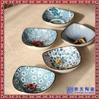 家用调料酱醋4个装厨房多用调味碟创意梅花图案陶瓷小碟子调味碟