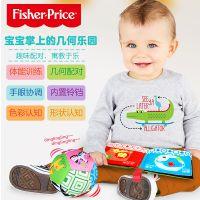 费雪宝宝布书儿童布球铃铛球早教婴儿6-12个月宝宝儿童益智玩具