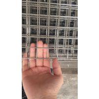 304材质1.6公分孔不锈钢网/0.9-1.5mm碰焊网河北厂家现货供应