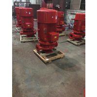 湖南消防工程用水泵 XBD11.2/20G-HQL 75KW 众度泵业