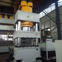 江苏南通1000吨金属热锻压油压机 快速锻造油压机