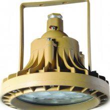 KHD710印染业防爆防腐节能LED灯