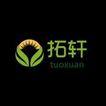 安平县拓轩丝网制品有限公司