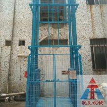 蚌埠厂房货梯 载重2吨链条式升降机 固定导轨式升降平台 航天 厂家定制