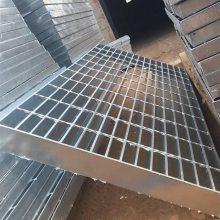 煤矿专用钢格板 热镀锌钢格板 路基水沟盖板