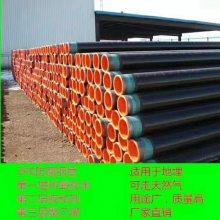 【金宏通】螺旋钢管Ф219-3600mm定做生产,国标布标,源头厂家,优势销售,***(受理质量异议)