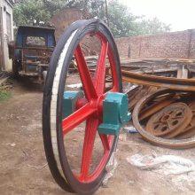 供应矿井提升天轮 矿用游动天轮 固定天轮各种型号可定制直销