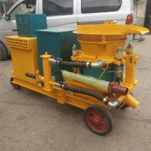 攀枝花 喷射支护设备 除尘喷浆机 小型水泥沙浆喷浆机