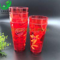 亚克力水杯饮料杯塑料杯广告水杯牙具桶刷牙杯可印logo可定做定制