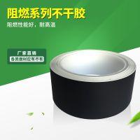 UL电子标签防火贴纸 阻燃电线胶不干胶 对粘不开胶不干胶材料