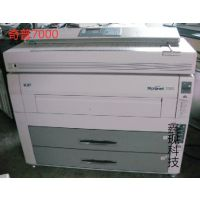 KIP奇普6000/5000/7000二手数码大图工程复印机激光蓝图打印机