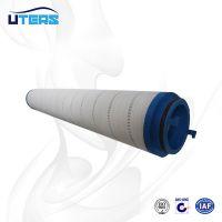 UTERS替代PALL低压回油滤芯UE319AS20Z, UE319AS20H