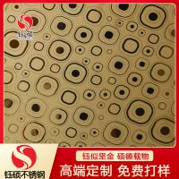 玫瑰金不锈钢蚀刻板_不锈钢拉丝电镀青古铜