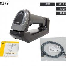 斑马DS8108条码扫描器 ZEBRA DS8178无线扫描器 斑马二维条码扫描器 ZEBRA无线