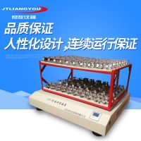 AG捕鱼王3dTS系列單(雙)層搖瓶機