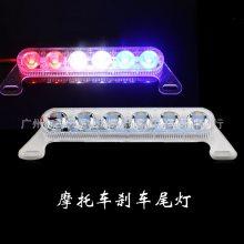 摩托车改装爆闪灯超亮12V电动车改装LED警示灯电动车装饰刹车尾灯