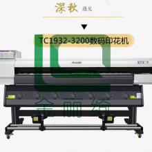 四川成都墙布数码印花机