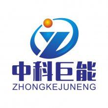 济南中科巨能干燥设备有限公司
