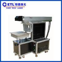 厂家生产 大型金属光纤激光打标机 数控光纤激光打标机