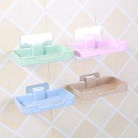 居家浴室沥水塑料肥皂盒架无痕粘贴挂钩卫生间置物架壁挂式香皂盒