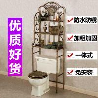 55cm宽阳台厨房卫生间厕所洗衣机置物架 多层落地马桶架白色收纳