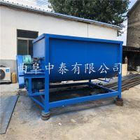 专业生产羊圈饲料混合搅拌机 定制出料口加大的拌料机 中泰机械