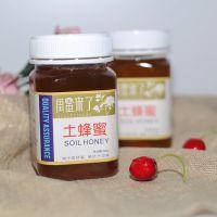 闺蜜来了纯正天然土蜂蜜农家自产500g野生蜂蜜百花土蜂蜜一件代发