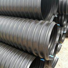 12.5kn钢带波纹管排水能力高抗压能力强