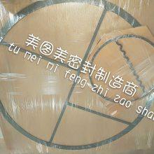 油封压板纸垫,油底壳垫
