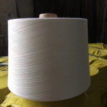 本白色大化涤纶纱_针织环锭纺大化涤纶纱_26支大化涤纶纱厂家销售