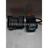 Z2BLD25-24GN-30S直流马达DC24V送餐机器人用40W/25W无刷直流电机