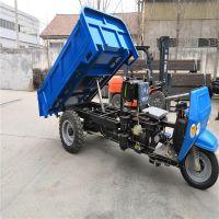 复杂环境可用的yb亚博体育 座驾式农用yb亚博体育 提供18马力建筑工程三蹦子