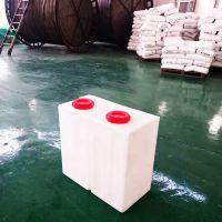 80Lpe方形加药箱PE-KC-80L塑料存储罐 腾洁塑料方形水箱工业油桶厂家批发