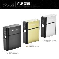 FOCUS焦点厂家直销充电打火机,烟盒,一次性打火机,点烟器