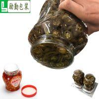 专业定制 食品塑料桶封口膜 PET罐热封膜 瓶口透明卷膜密封膜 卷材