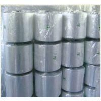 武陟县食品包装膜 热收缩透明膜焦作尚元包装材料