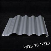 郑州压型钢板厂家YX18-76.4-310型组合墙面彩钢板