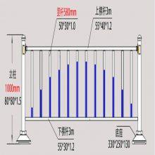马路栏杆厂家 久卓供应 喷塑塑钢 马路中间栏杆
