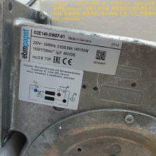 ebmpapst G2E146-DW07-01 M2E068-CA 散热风扇 离心鼓风机