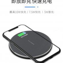 手机无线充电器 圆形超薄铝合金大功率快充手机无线充