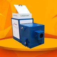 ag积分兑换|开户生物质颗粒燃烧机没污染,无废气、废水、废物的排除