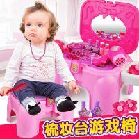 儿童过家家玩具装扮化妆工具台梳妆台便携收纳餐具游戏两用椅