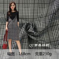 广州中大布料市场 厂家批发 千鸟格 针织提花 外套裤装西装面料