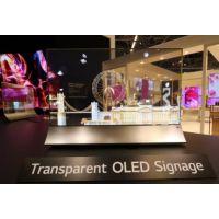 三星原厂55寸OLED透明液晶显示展台。自发光技术超薄透明显示屏