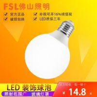 佛山照明led灯泡E27螺口暖白光螺旋光源龙珠大球泡灯家用节能灯