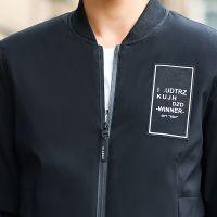 男式夹克 春秋季男士外套韩版休闲上衣立领运动小青年潮流风男装