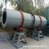 供应环保节能回转窑烘干机 小型多功能滚筒烘干机 仲程工业矿渣干燥机