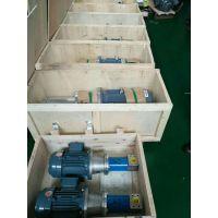 GR45SMT210L厂家供应稀油润滑螺杆泵输出稳定、具有多种安装形式、电动