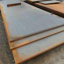 重庆锰板锅炉板|容器板|美标容器板 重庆钢板厂家
